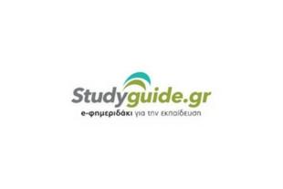 studyguite